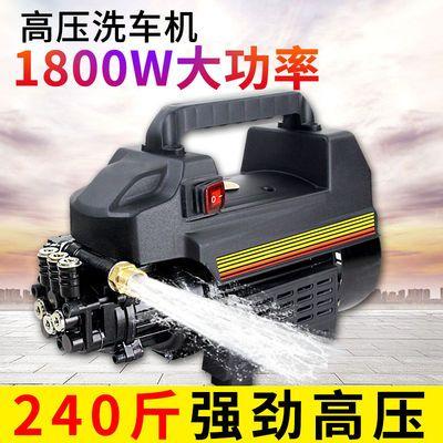 高压防爆水管洗车泵家用20v配件机泡沫电动枪充汽头清多功能器龙