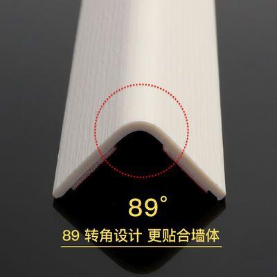 保护条墙护角条贴防撞条线包阳角线免打孔护角PVC护角条护墙角