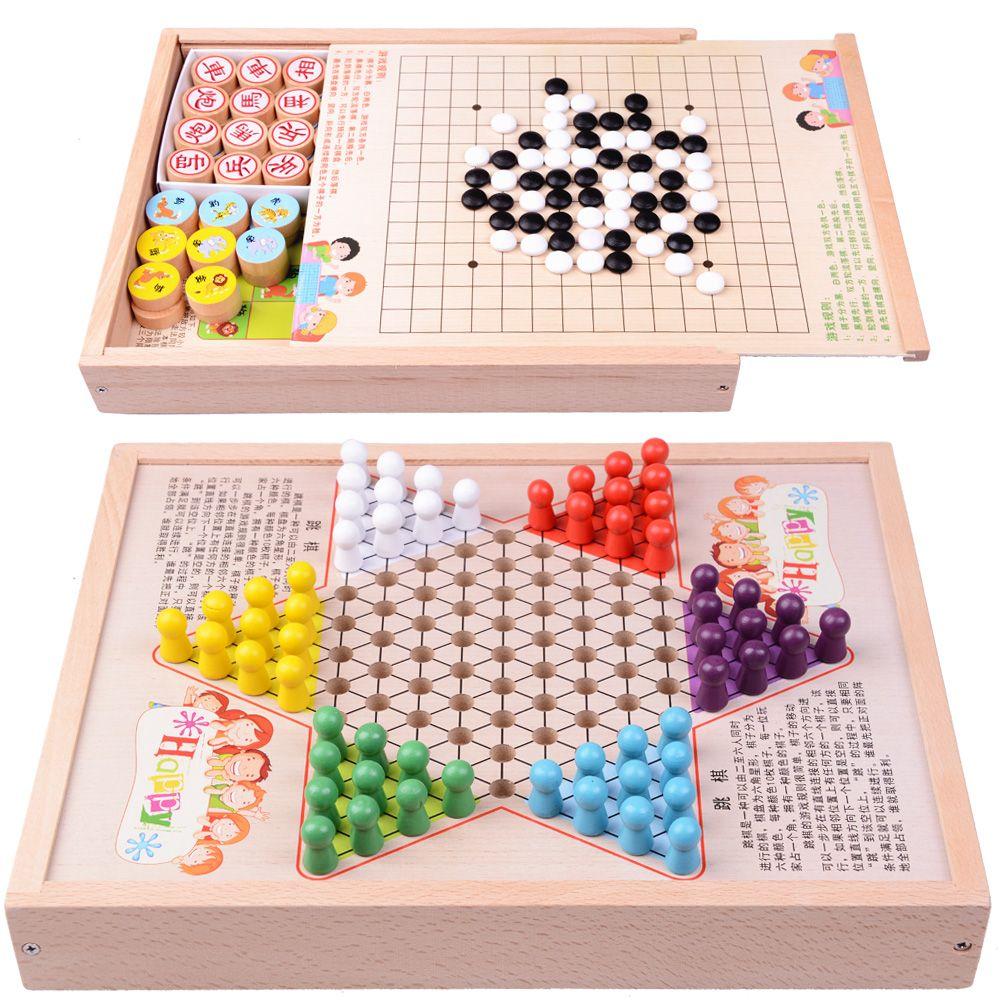 飞行棋 儿童跳棋木制多功能游戏棋五子棋象棋斗兽棋益智成人玩具
