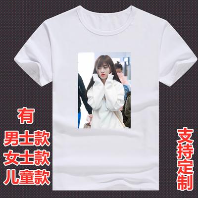 SNH48鞠婧祎同款照片T恤写真定制短袖T恤男女上衣服粉丝体恤衫