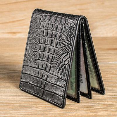 驾驶证皮套男士行驶证件夹卡包真牛皮多功能超薄二合一驾照本女士