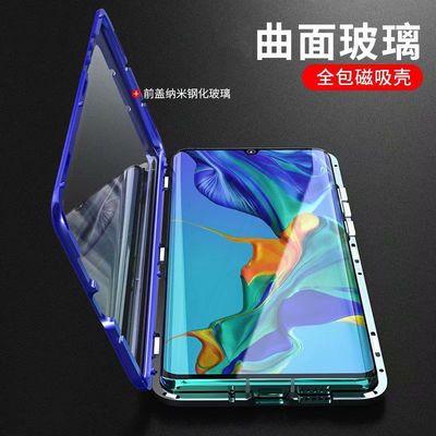 华为mate20/P20/P30pro手机壳nova5i/4e磁吸双面玻璃万磁王荣耀8x