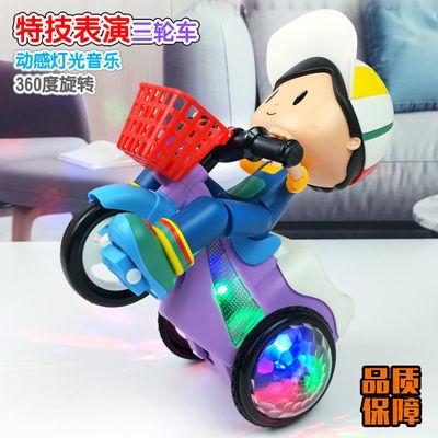 抖音同款儿童特技三轮车男女孩万向旋转音乐灯光充电玩具生日礼物