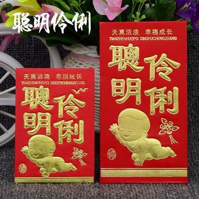 发包邮硬纸烫金利是封创意个性百元千元新年结婚压岁红包袋红包批