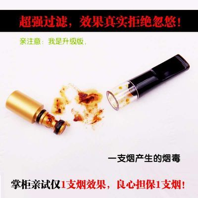 清洗香烟过滤烟嘴儿水烟斗【热卖创意水烟斗】烟嘴过滤器循环型可