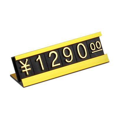 合式价格标签商品标价牌手机标价签展示架牌盒装铝合金属价格牌组