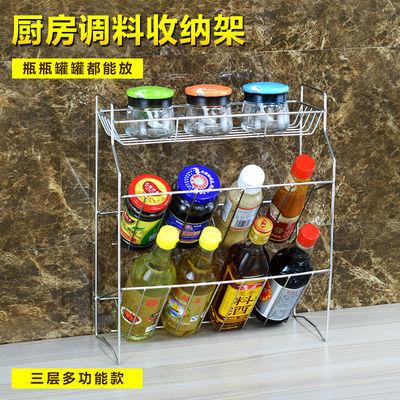 厨房置物架不锈钢调料架子三层多功能调味料品家用省空间收纳神器