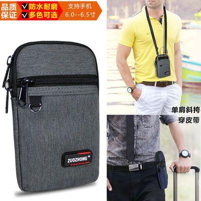 新款耐磨防水手机包男穿皮带腰包竖款手机零钱包斜挎小包男士运动