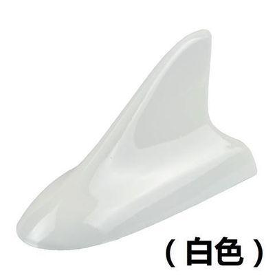 点缤丰田卡罗拉专用汽车改装鲨鱼鳍天线车顶烤漆沙鱼尾翼装饰天线【3月17日发完】