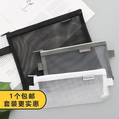 韩国创意小清新透明网纱网格考试笔袋男女大容量文具袋简约文具盒