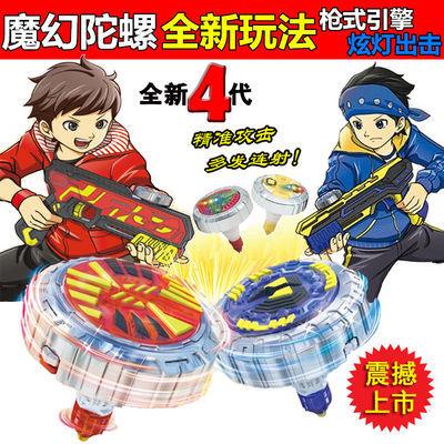 灵动魔幻陀螺4代5玩具单双核儿童合体梦幻枪发光男孩子战斗盘套