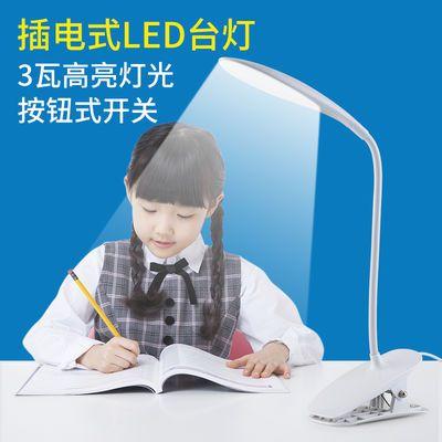 led学生学习写字护眼阅读usb夹子台灯寝室宿舍小夜灯卧室床头灯