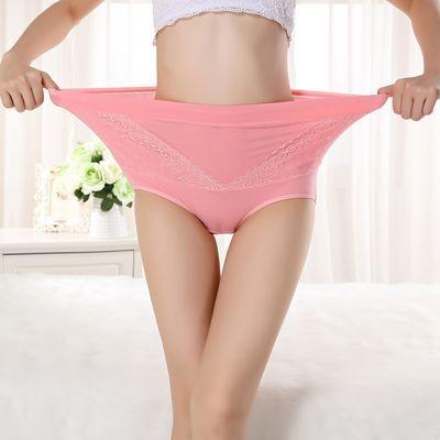 90-240斤4条高含棉95高腰收腹提臀加大码200斤胖MM棉裆透气内裤女