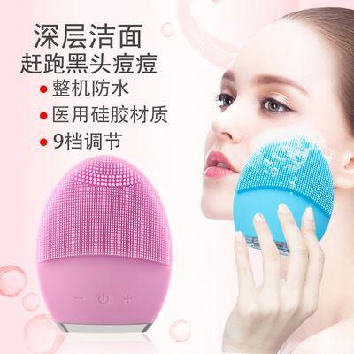 洁面仪洗脸仪电动充电去黑头洗脸神器洗脸刷部美容仪器毛孔清洁器