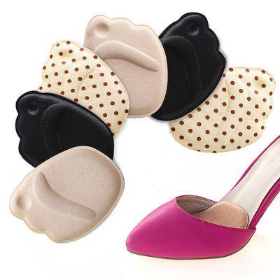 高跟鞋前掌加厚鞋垫前半垫透明前脚掌3款式4D前掌垫女半码垫