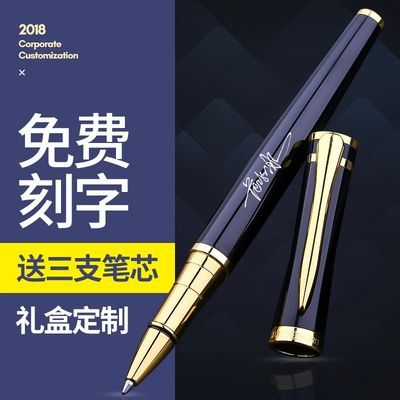 英雄宝珠笔中性笔水笔金属走珠笔学生书写金属签字笔办公定制礼品