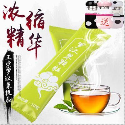 送杯子【50条】罗汉果茶速溶颗粒冲饮罗汉果提取物清肺咽炎茶