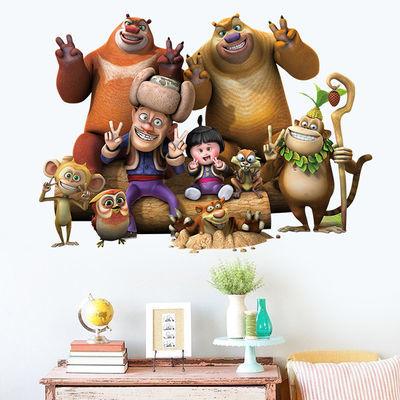 熊出没可移除墙贴3d立体墙贴纸动漫儿童卧室卡通墙贴画创意墙贴纸