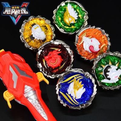 新款奥迪双钻飓风战魂5陀螺玩具儿童战神之翼烈破炎龙拉线战斗王