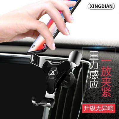 车载手机架汽车支架出风口万能通用车用车内车上卡扣式导航支撑驾
