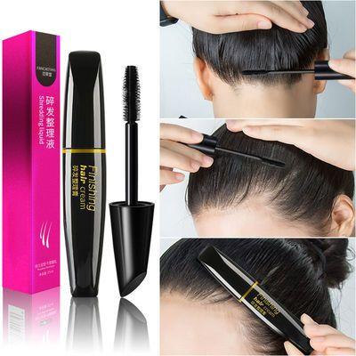【碎发整理神器】头发毛燥定型碎发膏 防静电毛发固定小孩可用