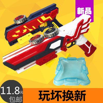 新款魔法陀螺4代四爆款儿童玩具枪发射器双核发光战斗套装升级版