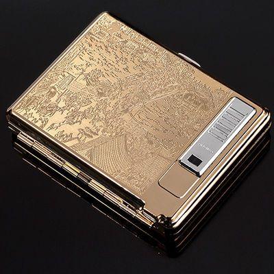 金属20支装烟盒【充电打火机烟盒子一体】USB充电电子点烟器烟盒
