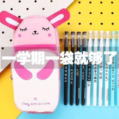 夹层圆型小学生男女儿童文具盒铅笔盒笔袋小女生男生卷帘四年级3d