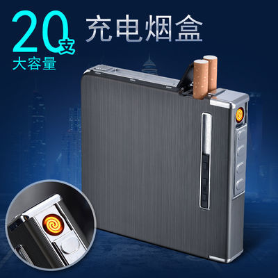 usb充电烟盒20支装带打火机一体自动弹烟金属菸盒激光刻字定制