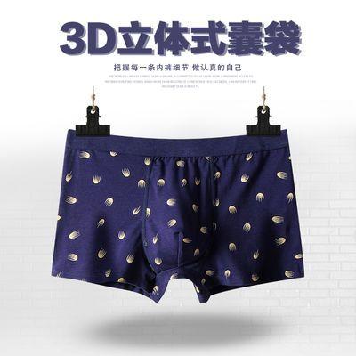内裤男莫代尔纯棉男士内裤平角裤抗菌宽松透气舒适男士四角裤底裤