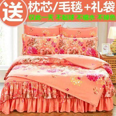 爱雅罗莱加厚床裙四件套被套磨毛床罩床上用品婚庆双人比纯棉舒服