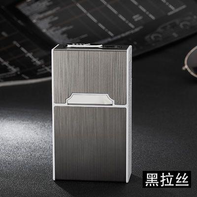 B0120支装多功能烟盒打火机充电防风创意个性双电弧打火机一体机