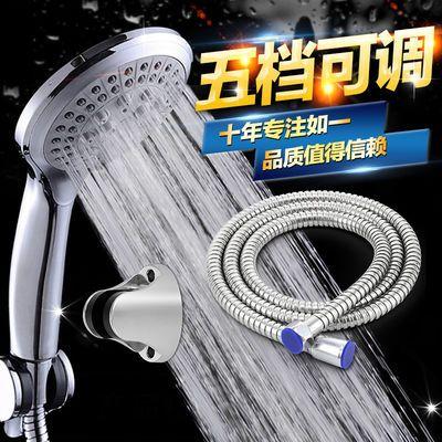 增压淋浴花洒喷头淋雨花酒沐浴套装家用加压洗澡器莲蓬头高压软管