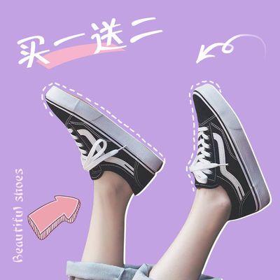 品牌: other/其他闭合方式: 系带尺码: 35 36 37 38 39.5风格: 甜美颜色分类: 黑色 浅灰色货号: 612上市年份季节: 2019年夏季鞋头款式: 圆头鞋帮高度: 低帮鞋底材质: 橡胶适用对象: 青年(18-40周岁)