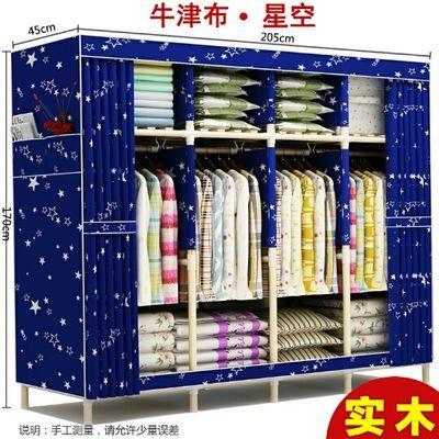 【加粗实木衣柜】大号布衣柜实木简易衣柜双人收纳柜木质衣橱单人