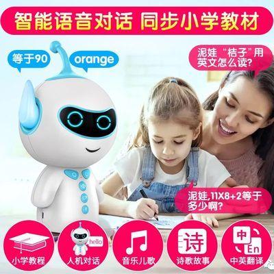 【学习助手】智能机器人儿童陪伴语音对话高科技英语教育早教机