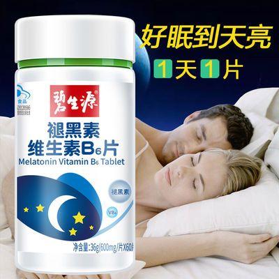 改善睡眠】碧生源褪黑素维生素B6片60粒助眠安眠成人男女药房有售