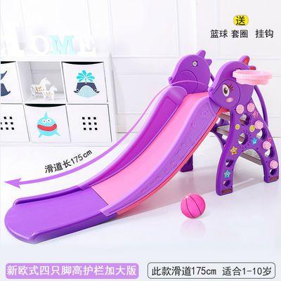 一岁宝玩具生日礼物儿童乐园设备滑梯秋千蹦床沙发游室内组合婴1