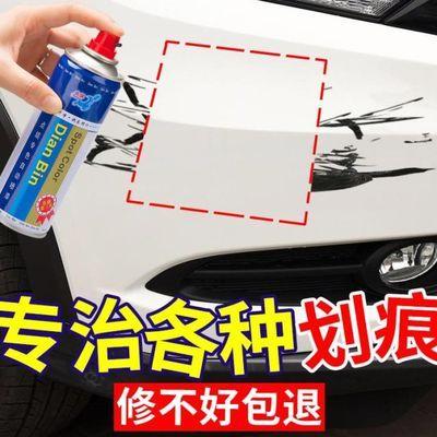 汽车用去痕补漆笔划痕修复神器欧贝黎深度刮痕喷漆面修补白色黑色