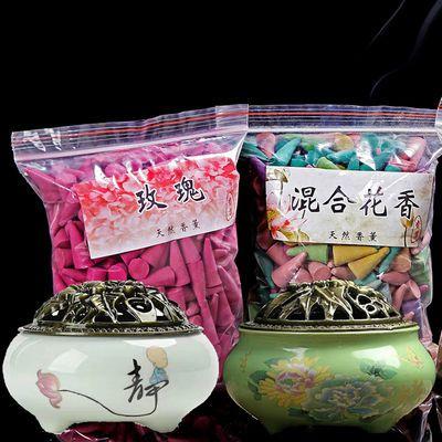 天然泰国宝塔香锥香粒家用室内香薰炉檀香花香厕所除臭卫生香桂花