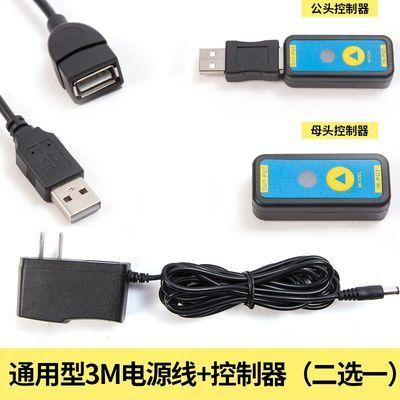 荧光板专用电源黑板广告牌手写电子荧光板电源线电源适配器控制器