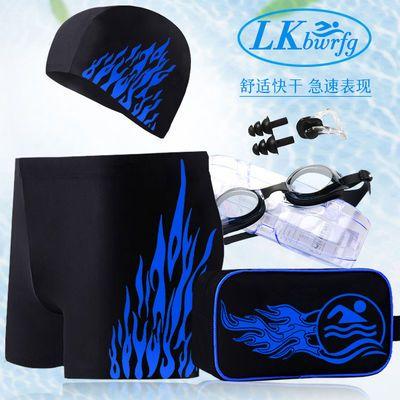 泳裤男成人平角速干温泉大码游泳裤装备泳帽泳镜男士泳衣游泳套装