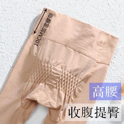 【高腰收腹】春秋中厚连裤袜丝袜女防勾加肥大码肉色打底光腿神器