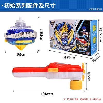 新款爆款奥迪双钻暴强加速超变金属改装陀螺玩具烈破炎龙战神之翼