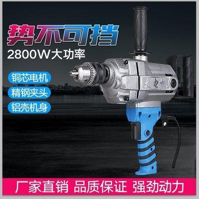 芝虎2800W大功率电钻飞机钻腻子粉搅拌机工业级家用手电钻打灰机