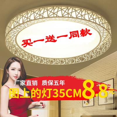 led吸顶灯圆形灯温馨客厅灯大气水晶灯餐厅灯卧室灯灯具灯饰