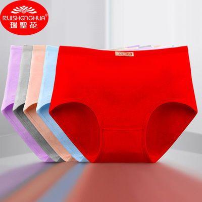 3条95棉本命年大红色内裤女中腰大码透气棉裆提臀收腹纯色三角裤