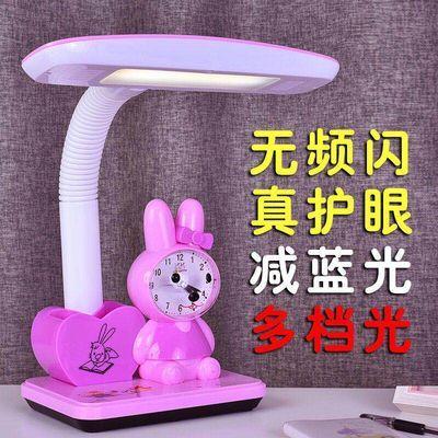 LED台灯护眼充电学习保视力儿童小学生宿舍小台灯卧室床头阅读灯