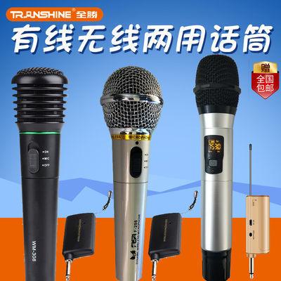 一拖一无线话筒KTV专用家用卡拉OK唱歌户外万能麦克风舞台演出