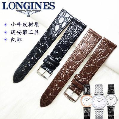 代用浪琴表带嘉岚超薄真皮手表带L2 L4嘉兰律雅瑰丽原装表带配件